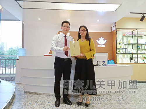 恭喜广东惠州钟女士成功加盟印奈儿美甲加盟店